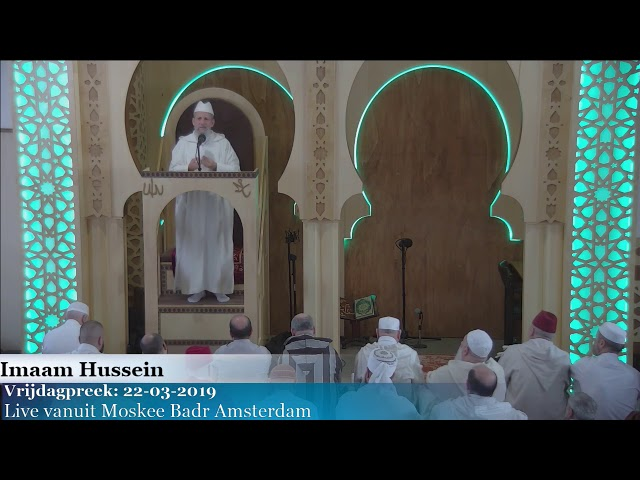 Imaam Hussein Ghotbat 22-3-2019