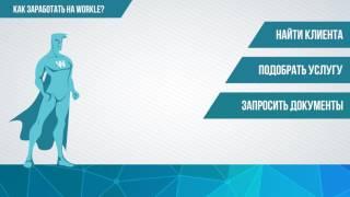 видео Банковское дело