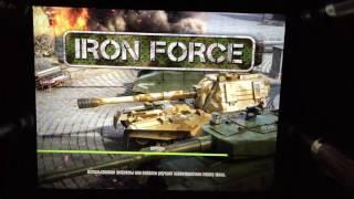 iron force ЛЛ ЗвездаРуси - Китай - Китай - Красавцы
