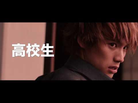 【プレゼント】映画『BLEACH』ブルーレイ&DVD発売記念!男性キャストサイン入りプレスを【1名様】にプレゼント!