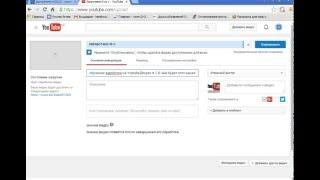 Пошаговое обучение зароботка на Youtube. Видео #-2 Теги и описание видео зачем это!