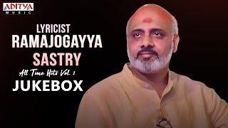 Lyricist Ramajogayya Sastry All Time Hits | Telugu Jukebox Vol. 1