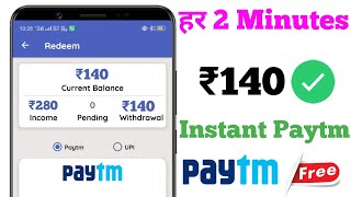 Gambar cover New Earning Apps 2020 || ₹140 Free Paytm Cash || Best Earning Apps 2020