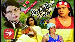 L B Sriram | Back to Back | Comedy Scenes - 3 | ETV Cinema