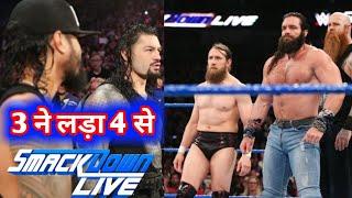3 के खिलाफ 4 - Roman Reigns & The Usos Vs Shane Mcmahon, Elias, Daniel Bryan & Eric Rowen