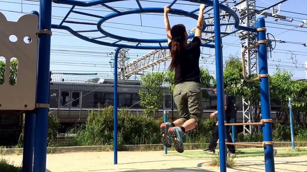 てい 公園 うん うんていのある公園 西東京市Web