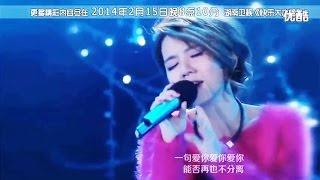 G.E.M. 鄧紫棋【快樂大本營】《A.I.N.Y. 愛你》HD 720p