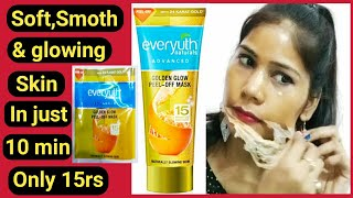 Soft, Smooth & Glowing Face In Just 10 min !