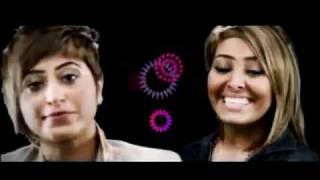 أعلان دعاية زين  شوجي و فاطمة الصفي