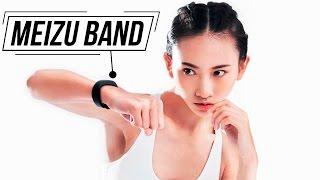 Meizu Band: сможет ли конкурировать с Xiaomi Mi Band 2?(, 2016-12-06T16:43:19.000Z)