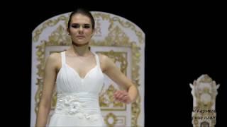 Салон Кармелия свадебные и вечерние платья