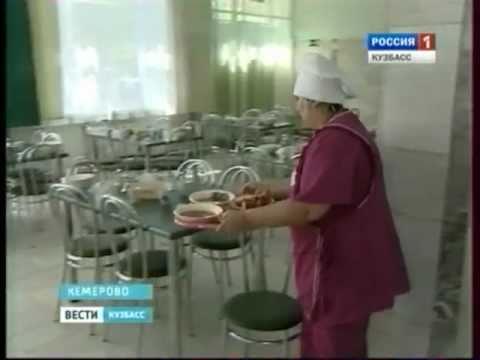 После ремонта открылся санаторий