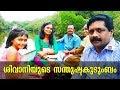 The happy family of Uppum Mulakum Fame Shivani Menon | Kaumudy TV