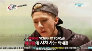 EXO s Showtime   Ep 2 рус саб