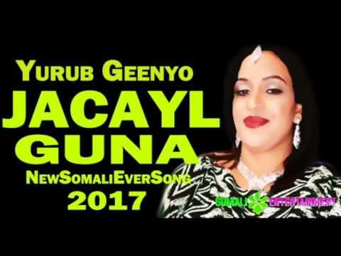 YURUB GEENYO 2017 MALAB HEES CUSUB SHIDAN Official HD