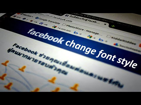 How To Change Font Style While Posting On Facebook | Technical Toons