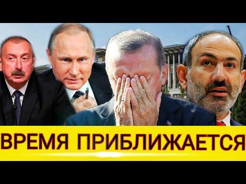 Армянский вопрос разрушает Турцию,  удастся ли России схватиться за Армению?