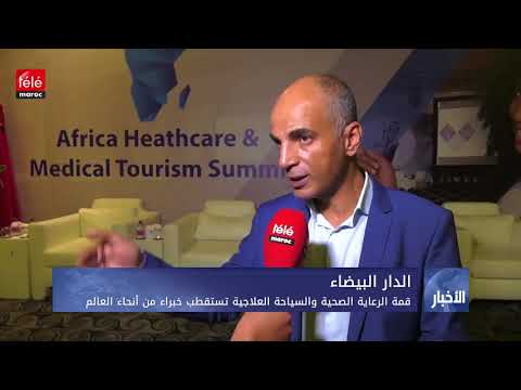 Africa Healthcare and Medical Tourism Summit Morocco Casablanca