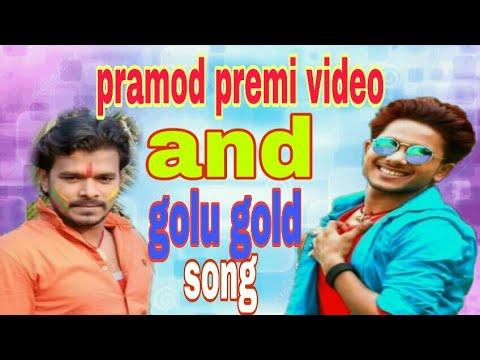 Golu Gold , Video, Song, 2019. Pramod Premi Video
