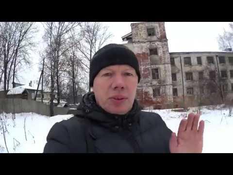 Сталк  Мрачный дом на Набережной 7 г Ковров