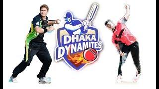Dhaka Dynamite Player List of BPL 2017-2018 | Dhaka Dynamites Squad & Players List | Mr.S