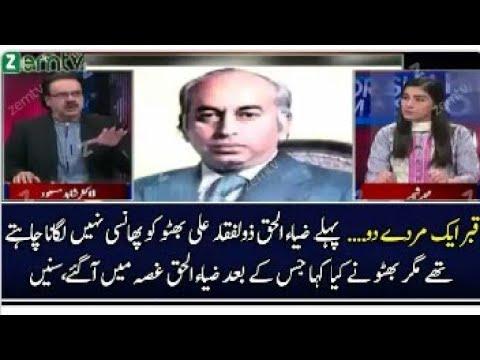 Why was zulfiqar Ali Bhutto was hanged by Gen.Zia-ul-Haq