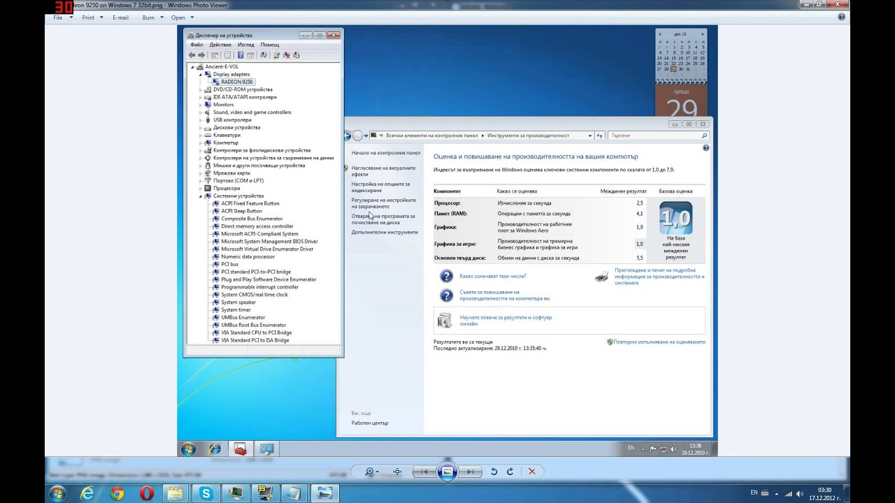 Wddm driver download for windows 7