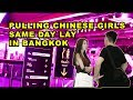 Same Day Lay Chinese Girl Pick Up In Thailand