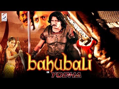 Bahubali Ek Yodha - Dubbed Hindi Movies 2016 Full Movie HD lPrakash Raj Pooja Chopra Prashanth Divya