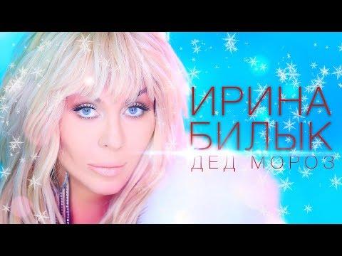 Ірина Білик -  Люкс-ФМ (частина 3), 01.03.2013