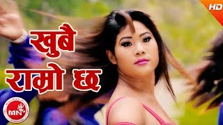New Nepali Lok Dohori 2074 | Khubai Ramro Chha - Chanda Aryal & Santosh Ghale | Ft.Rina Thapa/Dipak