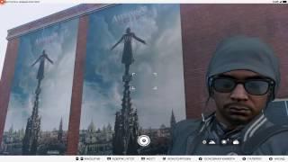 Watch Dogs 2 - Здание Ubisoft