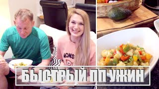 Рецепт быстрого ужина из цветной капусты
