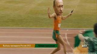 Прикол Пародия на Путина из Фильма Диктатор