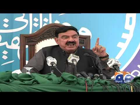 Sheikh Rasheed Media Talk at Karachi... watch on geo tv