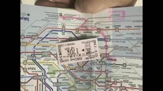 2hrs in Tokyo - JMartinTravels.com