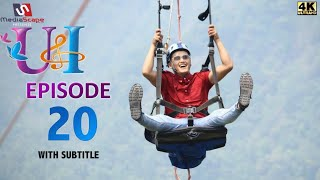 U & I | Episode 20 | Feat Aashma Biswokarma |Saroj Adhikari