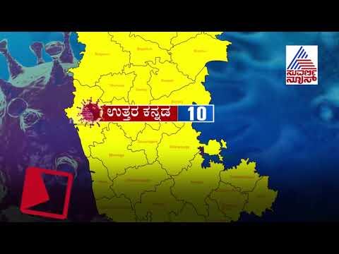 Karnataka Coronavirus Death Toll 5, Total Cases 181 | District-wise Tally