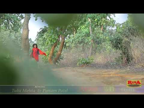 Sanam O Sanam Dard Bhare Geet Superhit Bhojpuri Video