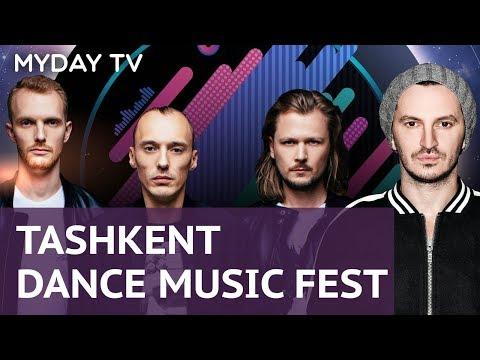 Tashkent Dance Music Fest. Swanky Tunes & Burak Yeter