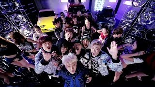 BTOB - ???? (Beep Beep) Official Music Video MP3