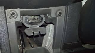 Диагностический разъем OBD2 на Ford Mondeo