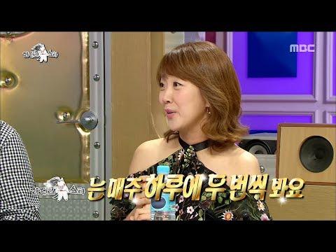[RADIO STAR] 라디오스타 –  Today, Seo Min-jung radio star to walk it all!20170726