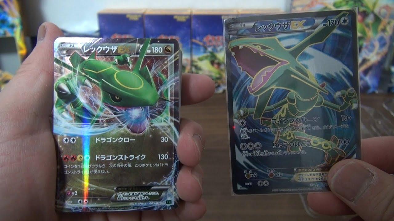 gbc】pokemon card ポケモンカードゲームxy メガバトルデッキ60 メガ