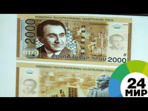Армянские драмы украсят портреты Сарояна, Айвазовского и Петросяна - МИР 24