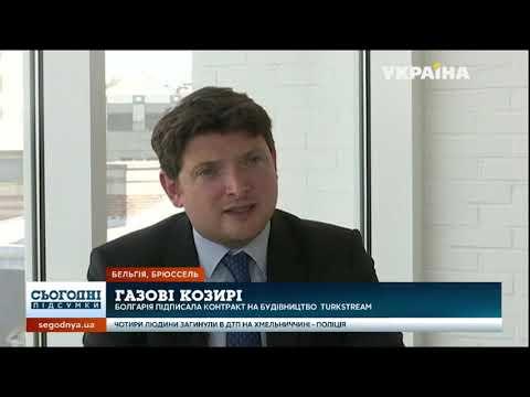 Газові переговори у Брюсселі: про що домовились Україна, Росія і ЄС?