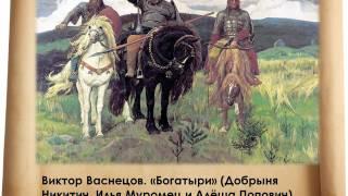 """Презентация к уроку истории: """"Культура Древней Руси"""""""