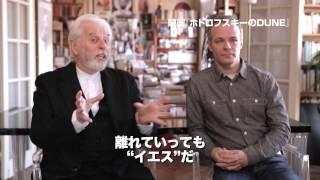 ホドロフスキーのDUNE&リアリティのダンス Blu-ray BOX/限定特装版<ウォーリアーズ・エディション>