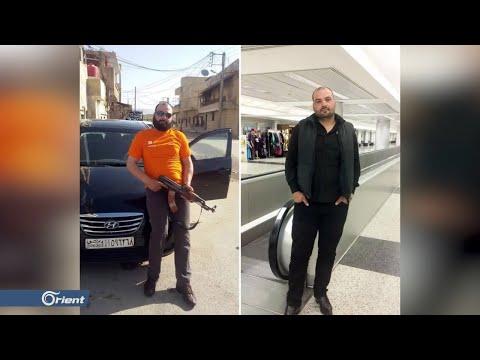 بشرى للسوريين..هولندا بصدد ملاحقة شبيحة أسد السائبين بأوروبا والنتيجة متوقفة على -همة اللاجئين-  - 17:58-2020 / 7 / 2
