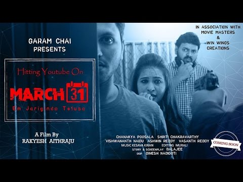 March 31st -2017 Telugu Short Film
